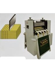 Рубочный станок для плашки
